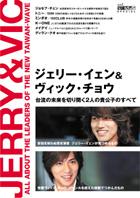 tairyu_sp-a[1].jpg